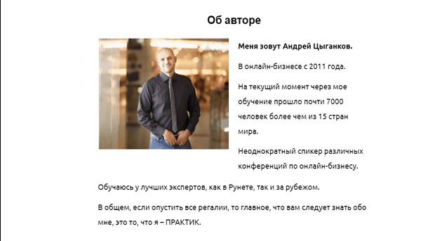 You are currently viewing Автоворонки по-новому (2020)