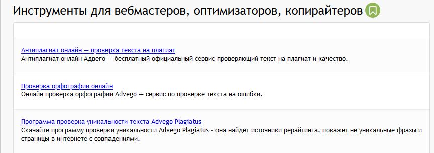 metodika-kak-zarabatyvat-na-kommentariyah-ris-14