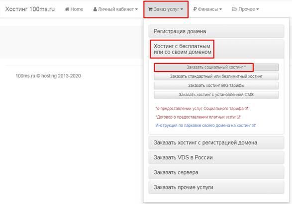 skript-avtozarabotka-smart-partner-ris-10