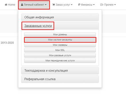 skript-avtozarabotka-smart-partner-ris-11