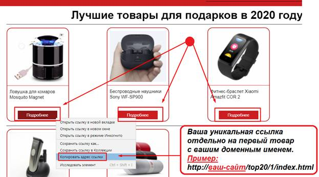 skript-avtozarabotka-smart-partner-ris-17