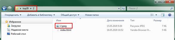 skript-avtozarabotka-smart-partner-ris-5.1