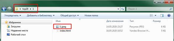 skript-avtozarabotka-smart-partner-ris-5