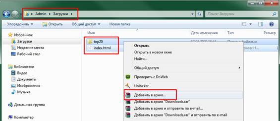 skript-avtozarabotka-smart-partner-ris-8