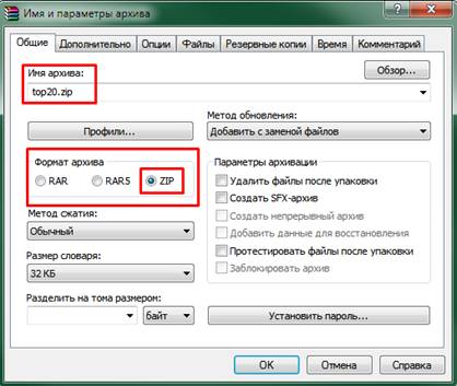skript-avtozarabotka-smart-partner-ris-9