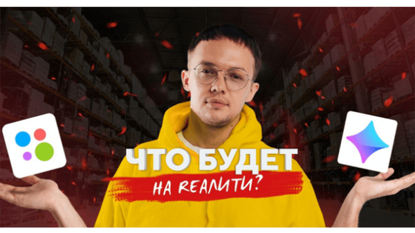 Read more about the article Авито Rеалити