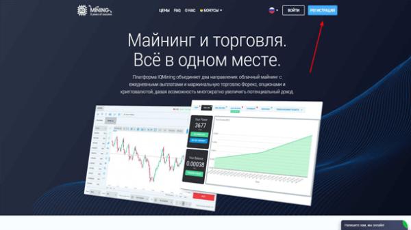 avtomaticheskij-dohod-ris-2