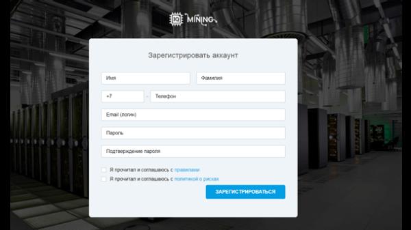 avtomaticheskij-dohod-ris-3
