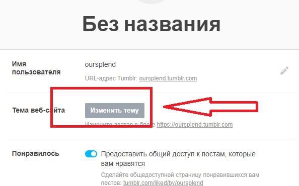 zarabotok-na-push-ris-24