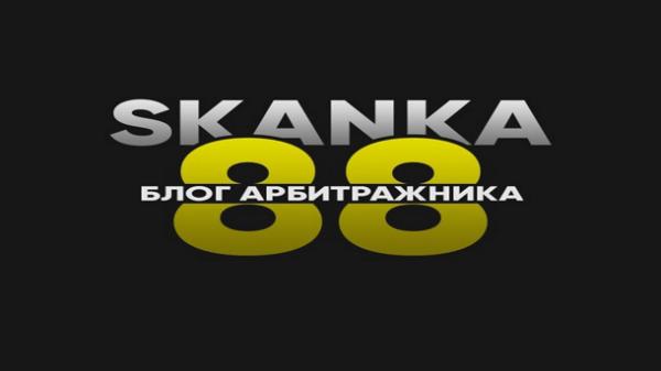 Read more about the article Обучение арбитражу от опытного человека (2020)