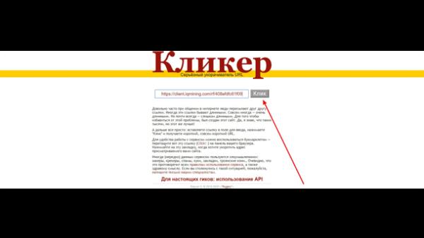 avtomaticheskij-dohod-ris-22