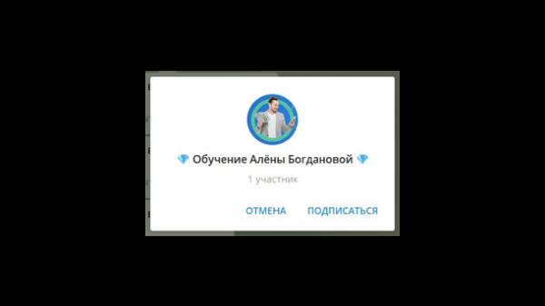 avtomaticheskij-dohod-ris-36