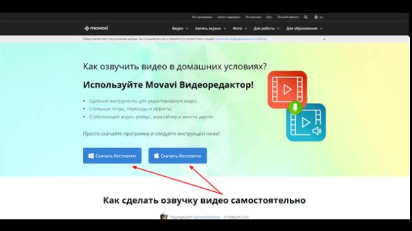 avtomaticheskij-dohod-ris-37