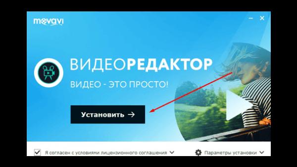 avtomaticheskij-dohod-ris-38