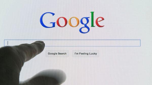 Зеркало Интернета Поиск приватной информации