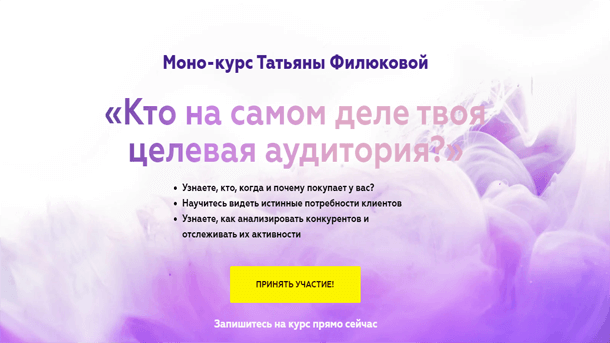 You are currently viewing Кто на самом деле твоя целевая аудитория?