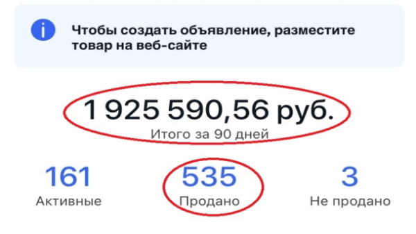 Read more about the article Твои 200 000 рублей через 2 месяца!