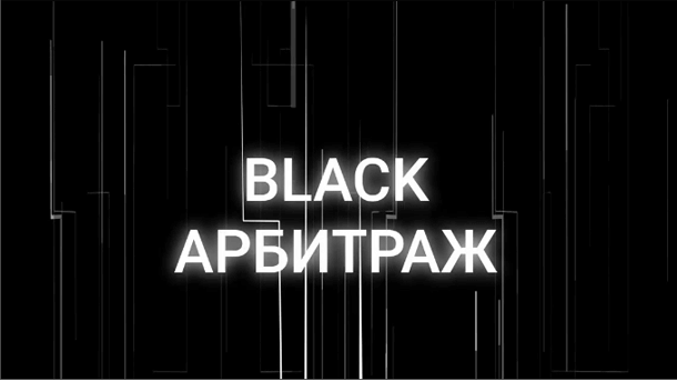 You are currently viewing Видео-гайд о работе в Дзен