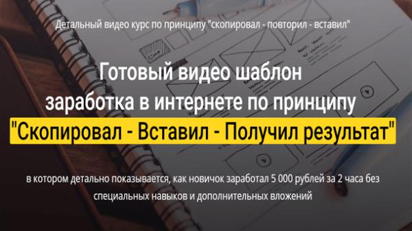 Read more about the article Скопировал – Вставил – Получил результат