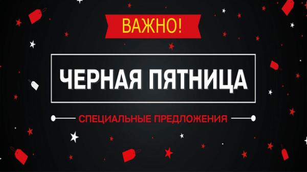 Read more about the article Грандиозная распродажа в развитие темы РСЯ