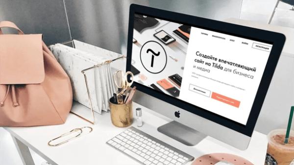 Read more about the article Дизайнер сайтов на Tilda