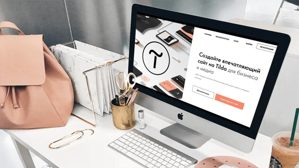 You are currently viewing Дизайнер сайтов на Tilda