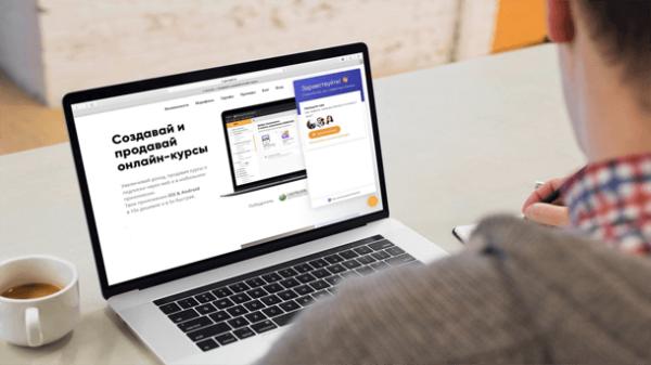 Read more about the article Как создать онлайн-курс