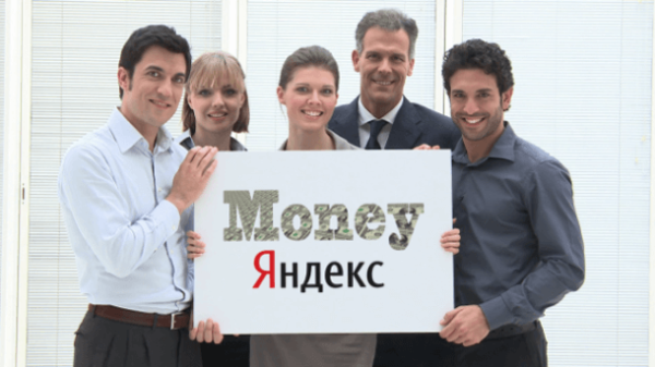 Read more about the article Money Яндекс