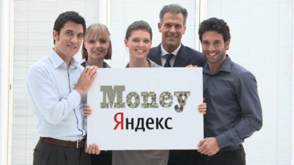 Money Яндекс