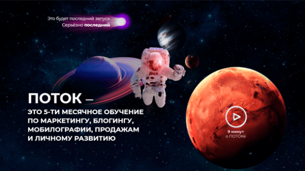 Read more about the article Лучший курс по digital