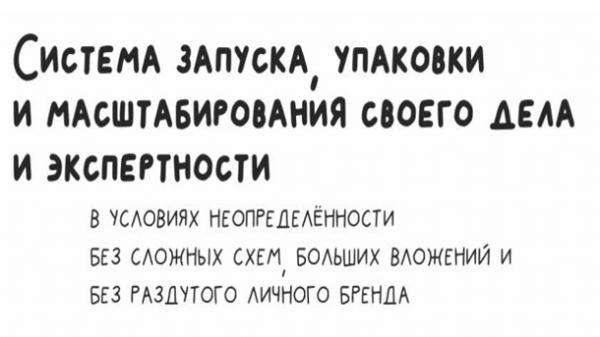 Read more about the article Прогнозируемая система продаж