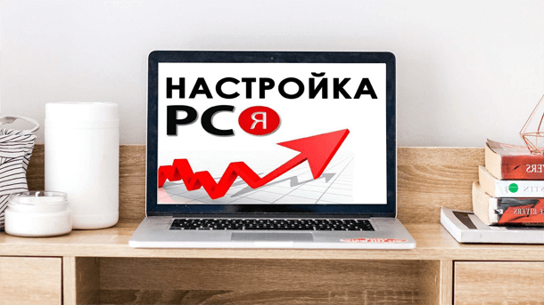 You are currently viewing Реальный директолог