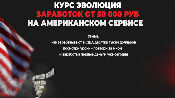 Read more about the article Эволюция