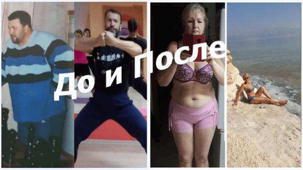 Read more about the article Твоё тело – твоё лицо