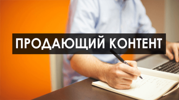 Read more about the article The Club Продающий контент
