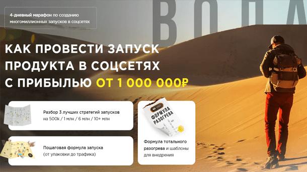 Read more about the article Запуск продукта в соцсетях