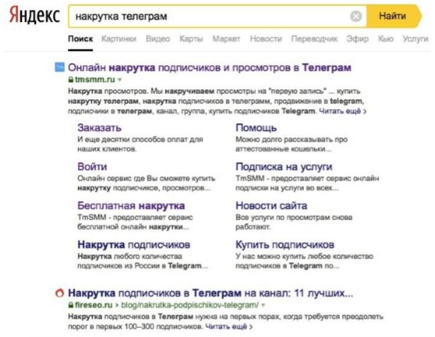 zarabotok-na-sozdanii-soobshchestv-ris-1