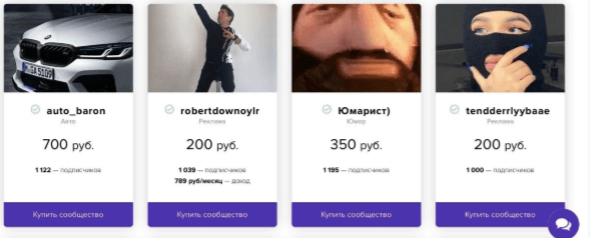 zarabotok-na-sozdanii-soobshchestv-ris-2