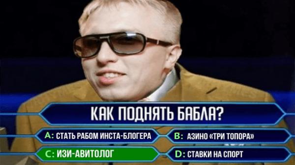 Read more about the article Изи-авитолог ПАКЕТ «PRO»
