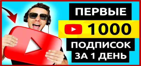 youtube-kurs-2021
