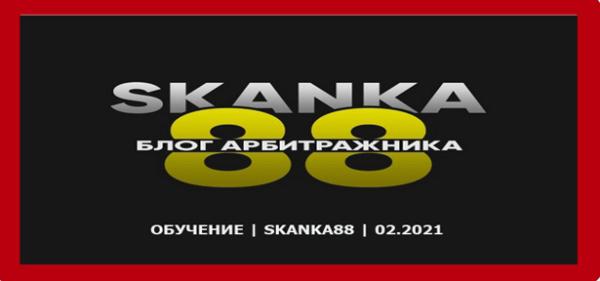 gembling-nutra-tovarka-facebook-google-2021