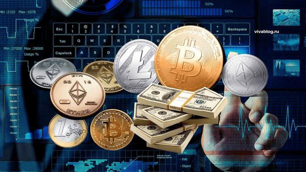 kriptovalyuta-2021