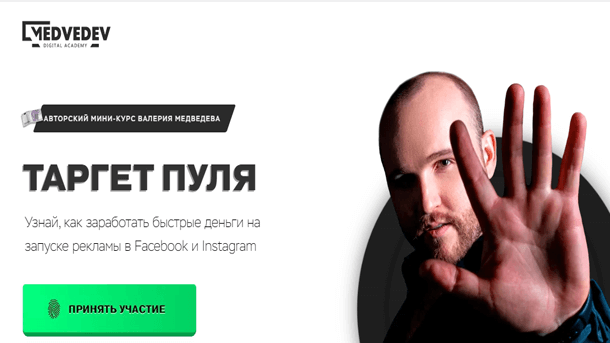 You are currently viewing Таргет пуля (2021)