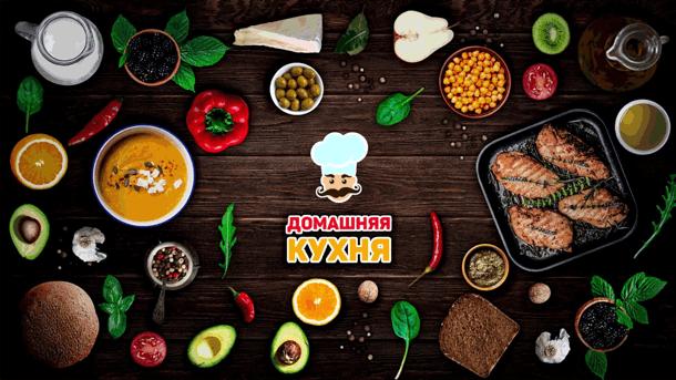tvoj-kulinarnyj-youtube-kanal