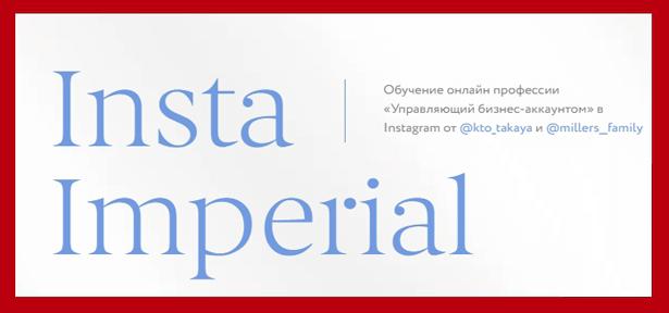upravlyayushchij-biznes-akkauntom