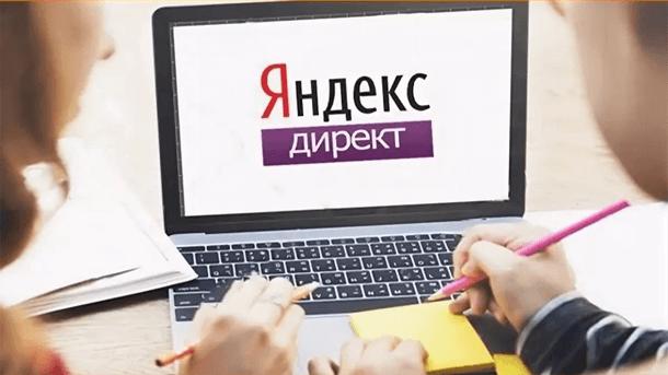 You are currently viewing Чек-листы по Яндекс.Директ