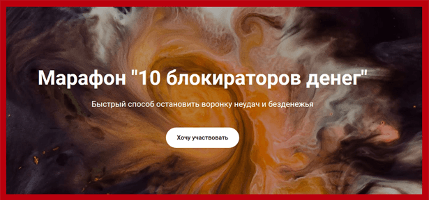 10-blokiratorov-deneg