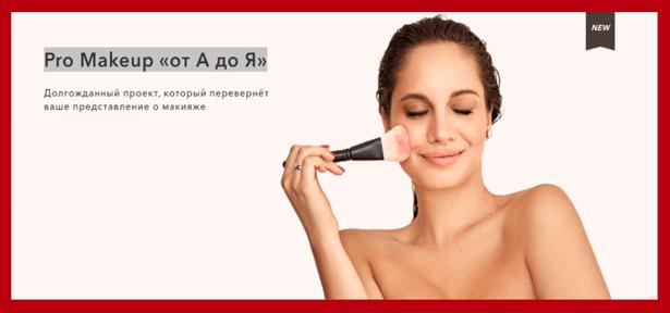 pro-makeup-ot-a-do-ya