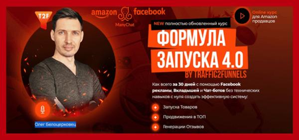 strategii-zapuska-i-prodvizheniya-tovarov-na-amazon