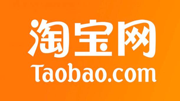 You are currently viewing Покупка товаров в Китае